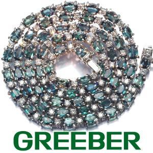 アレキサンドライト 13.76ct ダイヤ ダイヤモンド 2.00ct ネックレス Pt850/プラチナ ソーティング GENJ greeber01