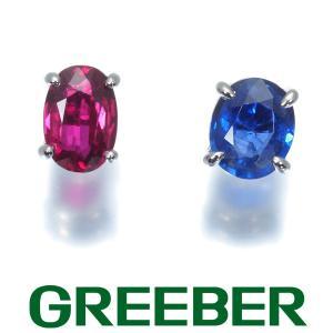 2色の輝き ルビー 0.64ct サファイア 0.57ct ピアス Pt900/プラチナ GENJ|greeber01