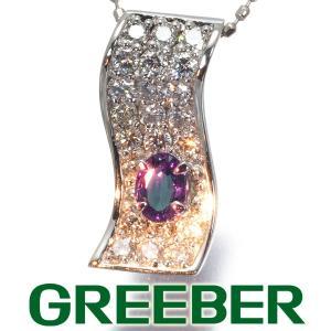 アレキサンドライト 0.14ct ダイヤ ダイヤモンド 0.38ct ネックレス Pt900/プラチナ/K18WG GENJ|greeber01