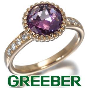 アメジスト ダイヤ ダイヤモンド 0.17ct リング 指輪 K18PG GENJ 特別値下げ品|greeber01