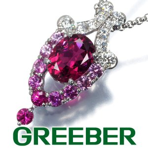 ポーラ ネックレス トルマリン 1.20ct ピンクサファイア ダイヤ ダイヤモンド ルビー Pt900/Pt850/プラチナ BLJ/GENJ|greeber01