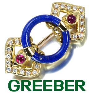 ラピスラズリ ダイヤ ダイヤモンド 0.22ct ルビー 0.17ct ブローチ K18YG GENJ|greeber01