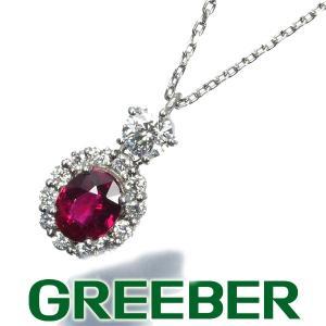 極上カラー ルビー 0.42ct ダイヤ ダイヤモンド ネックレス Pt900/Pt850/プラチナ GENJ|greeber01