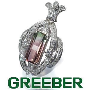 バイカラートルマリン 2.29ct ダイヤ ダイヤモンド 0.48ct ペンダントトップ Pt900/プラチナ GENJ|greeber01