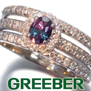 アレキサンドライト 0.27ct ダイヤ ダイヤモンド 0.41ct リング 指輪 Pt900/プラチナ ソーティング GENJ|greeber01