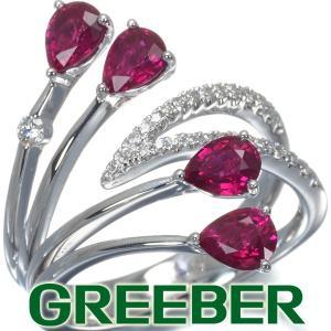 ルビー 1.43ct ダイヤ ダイヤモンド 0.21ct リング 指輪 K18WG GENJ|greeber01