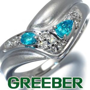上質。パライバトルマリン 0.23ct ダイヤ ダイヤモンド 0.11ct リング 指輪 Pt900/プラチナ ソーティング GENJ|greeber01