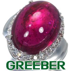 ルベライト トルマリン 13.54ct ダイヤ ダイヤモンド 0.53ct リング 指輪 Pt900/プラチナ GENJ|greeber01