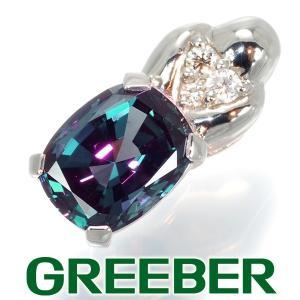 合成アレキサンドライト 2.31ct ダイヤ ダイヤモンド ペンダントトップ Pt950/プラチナ GENJ|greeber01