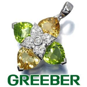 ペリドット シトリン ダイヤ ダイヤモンドモンド 0.11ct ペンダントトップ K18WG GENJ|greeber01