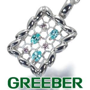 パライバトルマリン 0.24ct ピンクダイヤ ダイヤモンド 0.04ct ネックレス K18WG GENJ|greeber01