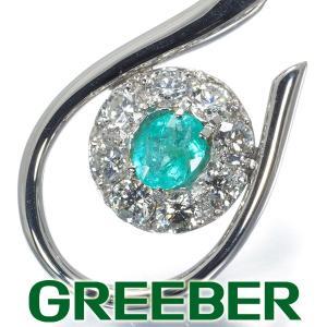 パライバトルマリン 0.28ct ダイヤ ダイヤモンド 0.63ct ネックレス Pt900/Pt850/プラチナ ソーティング GENJ|greeber01