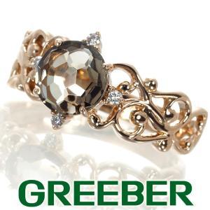 エトワ リング 指輪 スモーキークォーツ ダイヤ ダイヤモンド 12号 K18PG BLJ/GENJ|greeber01