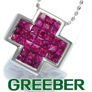 レ・エッセンシャル ネックレス ルビー ミステリーセッティング クロス K18WG BLJ/GENJ|greeber01