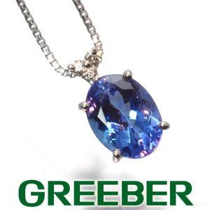 タンザナイト 1.55ct ダイヤ ダイヤモンド 0.02ct オーバルカット ネックレス K18WG GENJ 特別値下げ品|greeber01