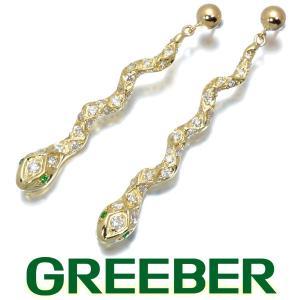 ダイヤ ダイヤモンド 0.92ct グリーンガーネット 0.05ct スネーク ヘビ ピアス K18YG GENJ|greeber01
