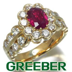 ルビー 1.09ct ダイヤ ダイヤモンド 1.23ct リング 指輪 K18YG GENJ|greeber01