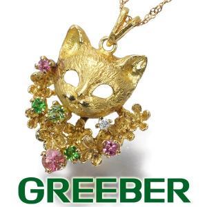 ダイヤ ダイヤモンド トルマリン ガーネット ペリドット ネコ 猫 ネックレス K18YG GENJ|greeber01