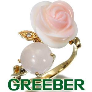 珊瑚 サンゴ ローズクォーツ ダイヤ ダイヤモンド 薔薇 リング 指輪 K18YG GENJ|greeber01