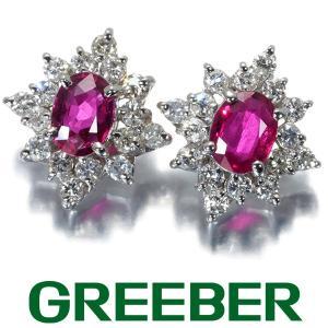 ルビー 0.45ct/0.51ct ダイヤ ダイヤモンド 0.56ct クラシックデザイン ピアス Pt900/プラチナ GENJ|greeber01
