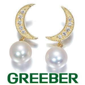 ミキモト ピアス アコヤ真珠 パール 7.2mm珠 ダイヤ ダイヤモンド ムーン 月 K18YG BLJ|greeber01