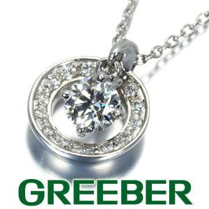 フォーエバーマーク ネックレス ダイヤ ダイヤモンド 0.30ct E SI2 EX Pt900/Pt850/プラチナ 保証書/鑑定書 BLJ/GENJ greeber01