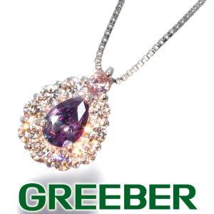 アレキサンドライト 0.303ct ピンク&クリアダイヤ ダイヤモンド ネックレス Pt900/Pt850/プラチナ GENJ|greeber01