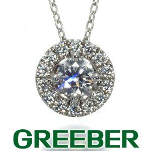フォーエバーマーク ネックレス ダイヤ ダイヤモンド 0.26ct/0.13ct Pt900/Pt850/プラチナ 保証書/鑑定書 BLJ/GENJ greeber01
