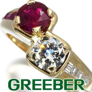 モーブッサン リング 指輪 ダイヤ ダイヤモンド 0.6ct程 ルビー 11.5号 K18YG BLJ/GENJ|greeber01