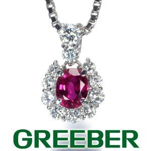 ルビー 0.40ct ダイヤ ダイヤモンド 0.27ct ネックレス Pt900/Pt850/プラチナ 鑑別書 GENJ|greeber01