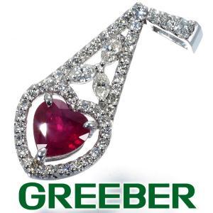 ビルマ産 ピジョンブラッド ルビー 0.59ct ダイヤ ダイヤモンド 0.35ct ペンダントトップ Pt900/プラチナ 鑑別書 GENJ|greeber01