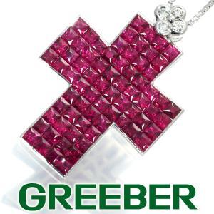 レ・エッセンシャル ネックレス ルビー ダイヤ ダイヤモンド ミステリーセッティング クロス K18WG BLJ/GENJ|greeber01