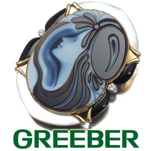 エルヴィンポーリー メノウ ダイヤ ダイヤモンド 0.10ct シェル カメオ ブローチ兼ペンダントトップ BLJ/GENJ|greeber01