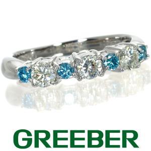 ブルー&クリアダイヤ ダイヤモンド 0.50ct リング 指輪 Pt900/プラチナ GENJ|greeber01