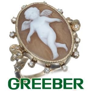 シェルカメオ ダイヤ ダイヤモンド 0.25ct リング 指輪 K18BG GENJ|greeber01