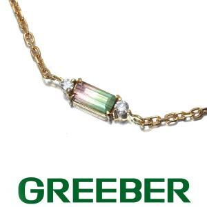 バイカラートルマリン 0.22ct ダイヤ ダイヤモンド 0.044ct ブレスレット K18YG GENJ|greeber01
