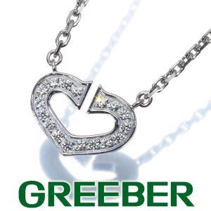 カルティエ ネックレスダイヤ ダイヤモンド Cハート K18WG  BLJ|greeber01