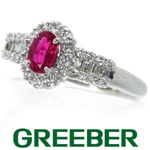 ルビー 0.62ct ダイヤ ダイヤモンド 0.47ct リング 指輪 Pt900/プラチナ ソーティング GENJ|greeber01