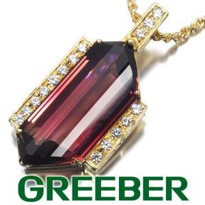 トルマリン 20.315ct ダイヤ ダイヤモンド 0.53ct ネックレス K18YG ソーティング GENJ|greeber01