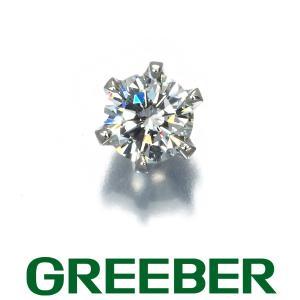 ダイヤ ダイヤモンド 0.311ct E IF VG ピアス 片耳 Pt900/プラチナ ソーティング GENJ|greeber01