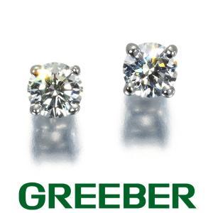 ティファニー ピアス ダイヤ ダイヤモンド 0.15ct/0.15ct程 ソリティア Pt950/プラチナ BLJ|greeber01