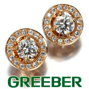 フォーエバーマーク ピアス ダイヤ ダイヤモンド 0.18ct/0.18ct センターオブマイユニバース K18PG 保証書 BLJ/GENJ|greeber01
