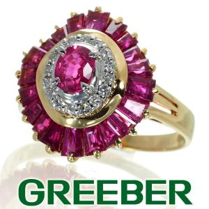 ルビー 1.85ct ダイヤ ダイヤモンド 0.12ct リング 指輪 K18YG/Pt900/プラチナ GENJ|greeber01
