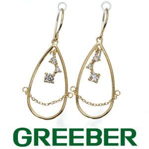 ダイヤ ダイヤモンド ピアス K18YG GENJ greeber01
