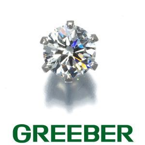 ダイヤ ダイヤモンド 0.542ct F IF EX H&C ピアス 片耳 Pt900/プラチナ ソーティング GENJ|greeber01