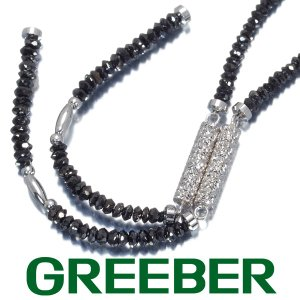 ブラックダイヤ ダイヤモンド 20.00ct ネックレス K18WG/マグネット GENJ greeber01