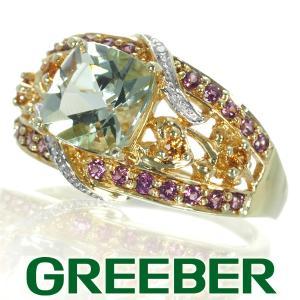 グリーンクォーツ ピンクトルマリン シトリン ダイヤ ダイヤモンド リング 指輪 K10YG/WG GENJ|greeber01