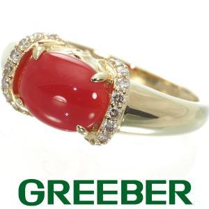 珊瑚 サンゴ 1.40ct ダイヤ ダイヤモンド 0.15ct リング 指輪 K18YG GENJ|greeber01