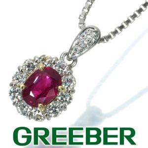 上質 ルビー 0.65ct ダイヤ ダイヤモンド 0.36ct ネックレス K18YG/Pt900/Pt850/プラチナ GENJ|greeber01