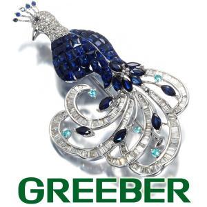 サファイア ダイヤ ダイヤモンド パライバトルマリン ミステリーセッティング 鳥 ブローチ兼ペンダントトップ K18WG GENJ|greeber01